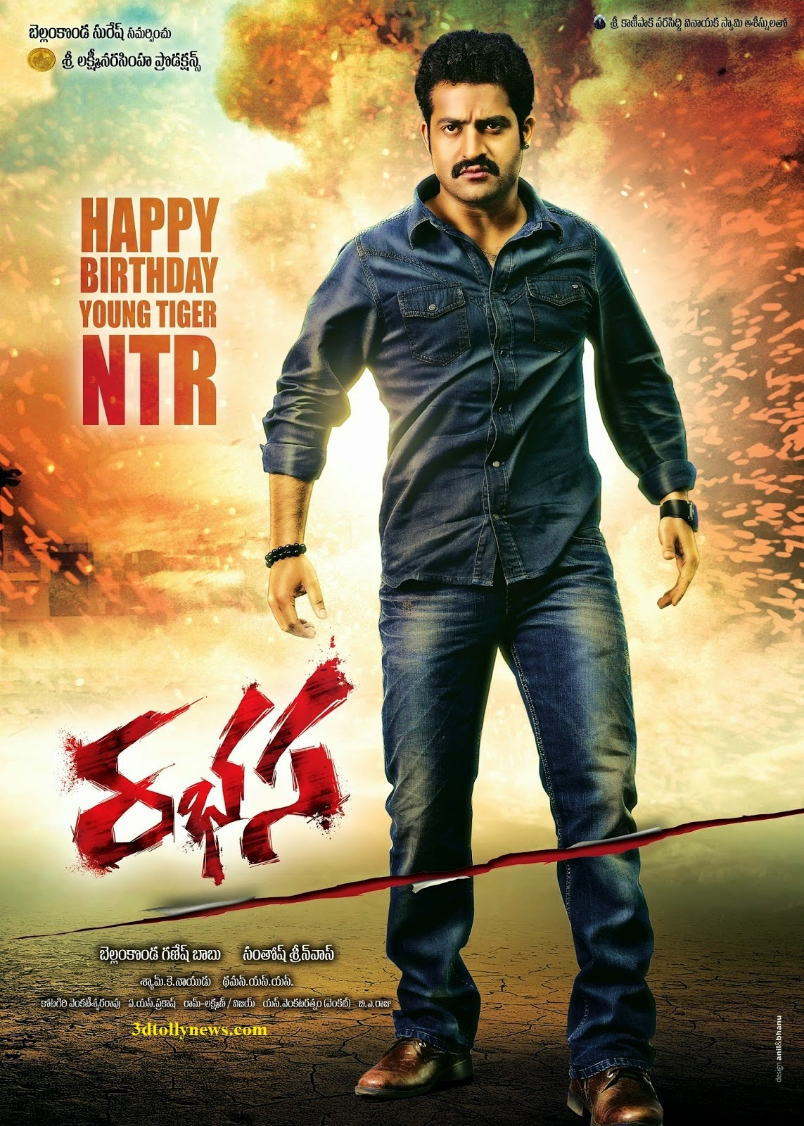 ntr rabasa first look