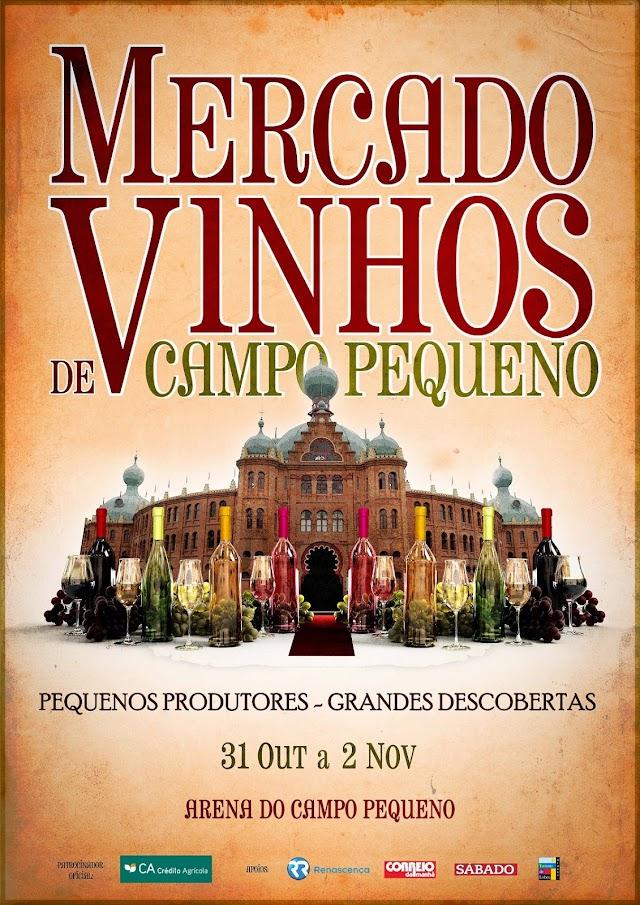 Divulgação: Mercado de Vinhos, Pequenos Produtores à conquista dos Portugueses - reservarecomendada.blogspot.pt