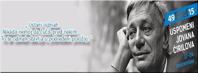 Uspomeni Jovana Ćirilova