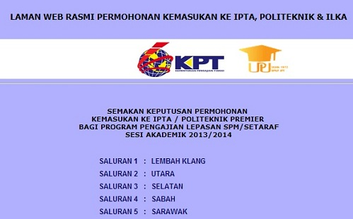 Semakan keputusan permohonan kemasukan ke IPTA sesi akademik 2013/2014