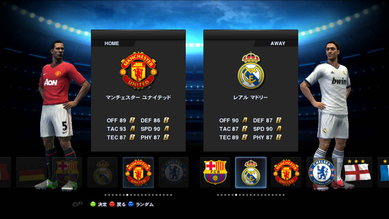 man. united vs madrid