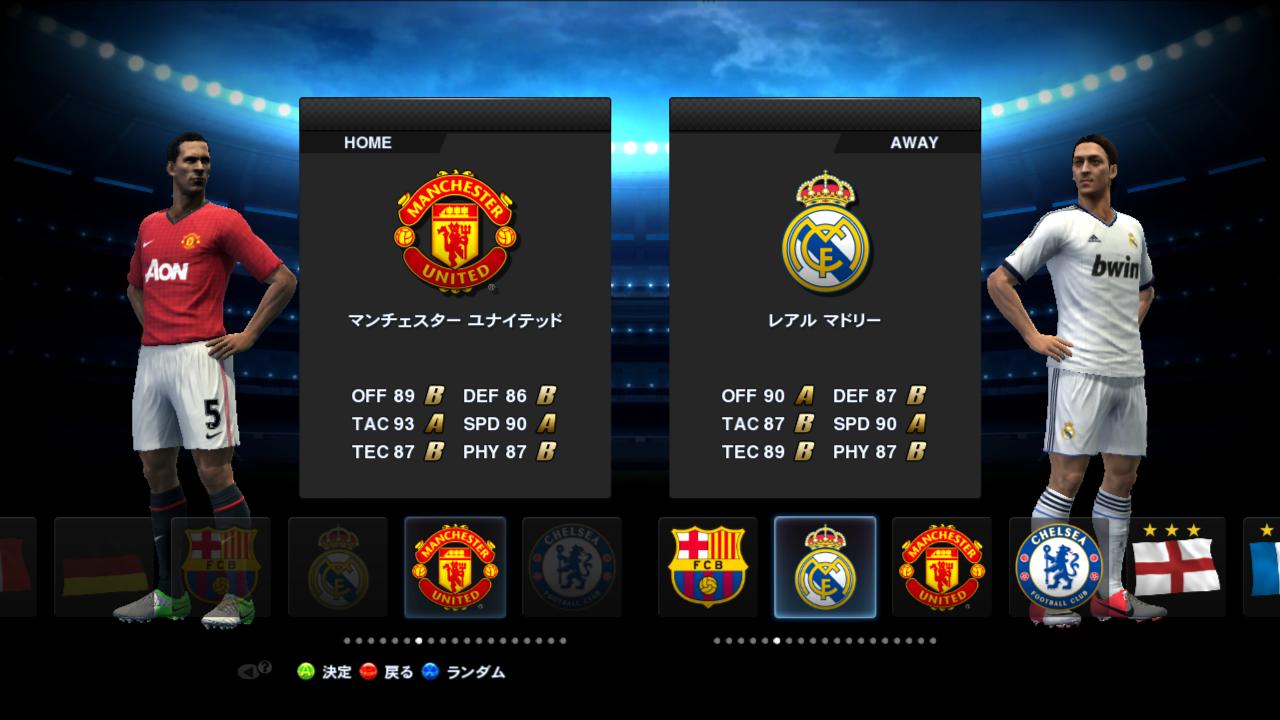 PC Pro Evolution Soccer 2013 FR