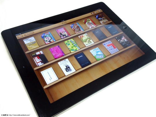 iPadのiBooks