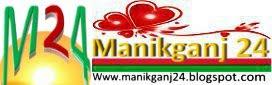 মানিকগঞ্জ নিউজ Manikganj24