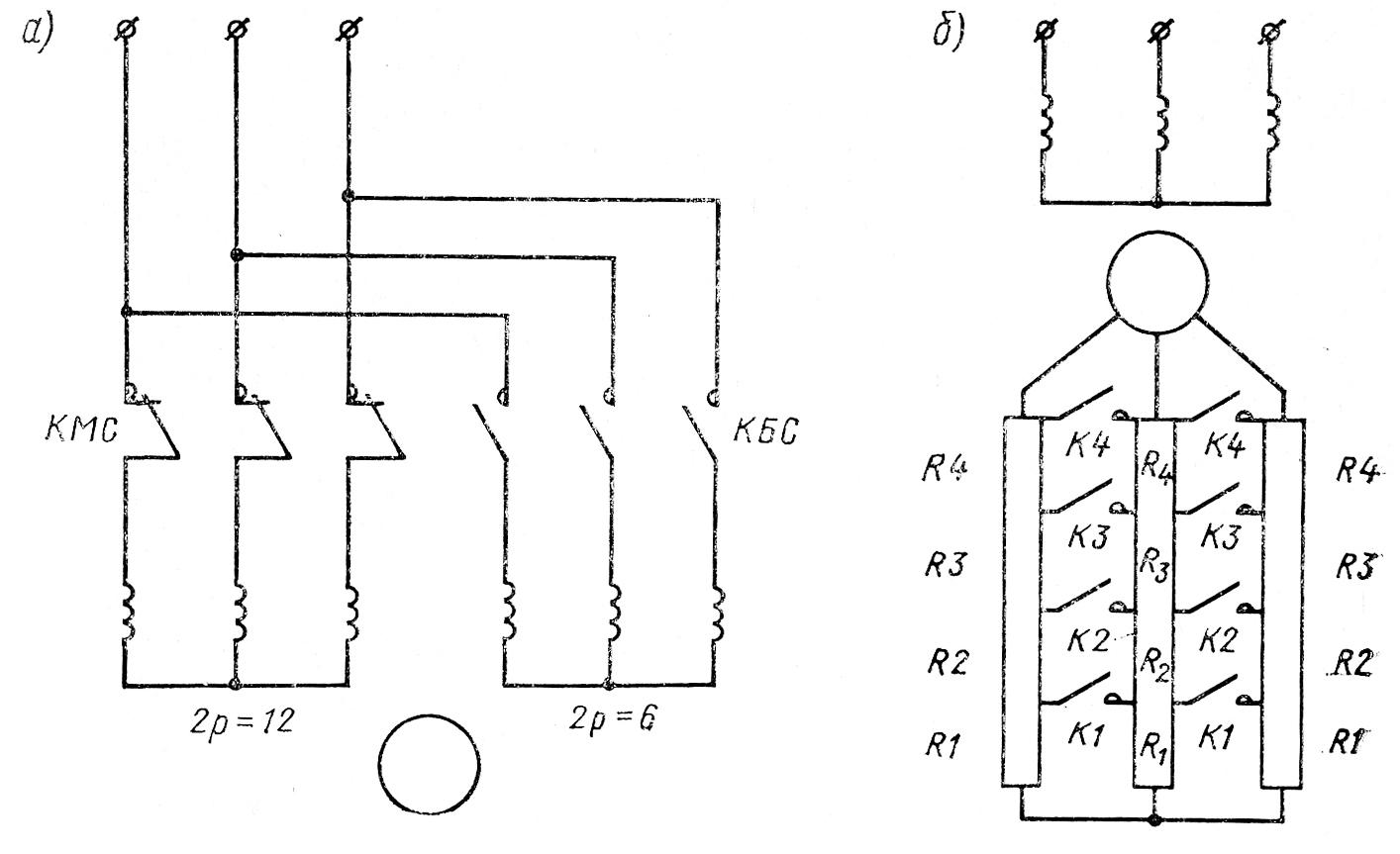 Схема регулировки оборотов асинхронного двигателя