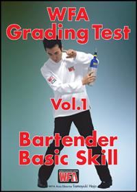 WFA Grading Test Vol.1