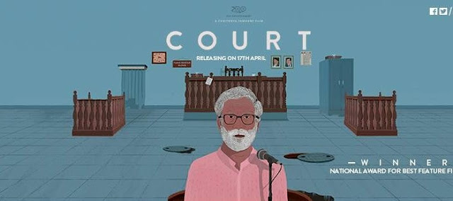 Marathi film 'Court' selected as India's official entry to Oscars next year