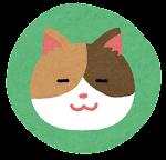 動物のマーク「猫」