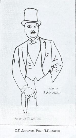 портрет Дягилева от Пикассо