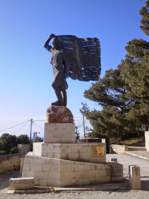 Pomnik Spirosa Kayalesa, Akrotiri, Kreta