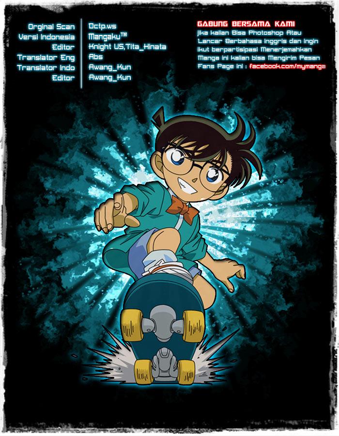 Dilarang COPAS - situs resmi www.mangacanblog.com - Komik detective conan 819 820 Indonesia detective conan 819 Terbaru |Baca Manga Komik Indonesia|Mangacan