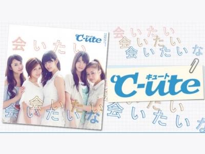 C-ute