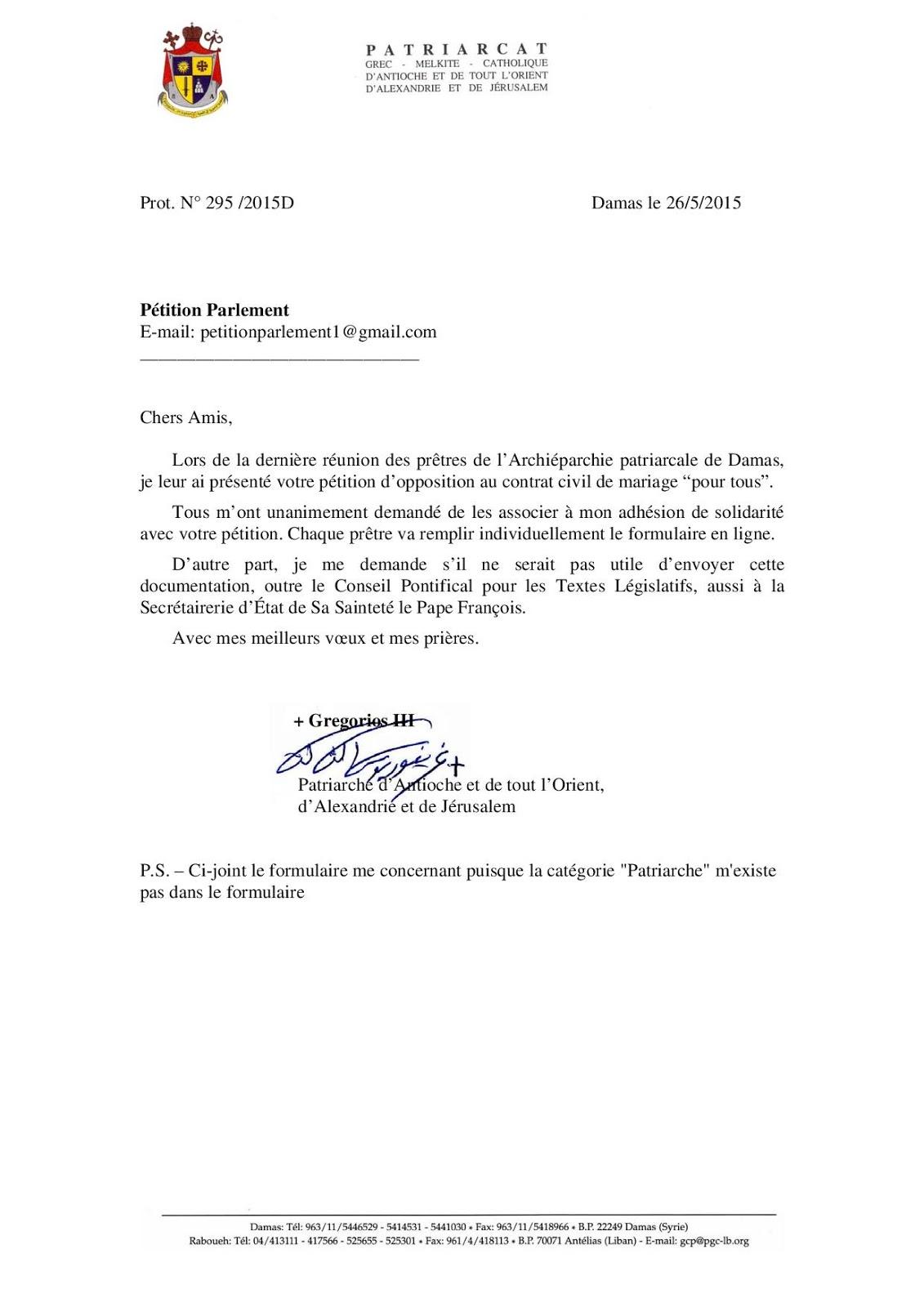 resume exles jobstreet plant operator resume objective