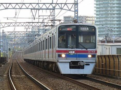 エアポート快速 羽田空港行き3700形
