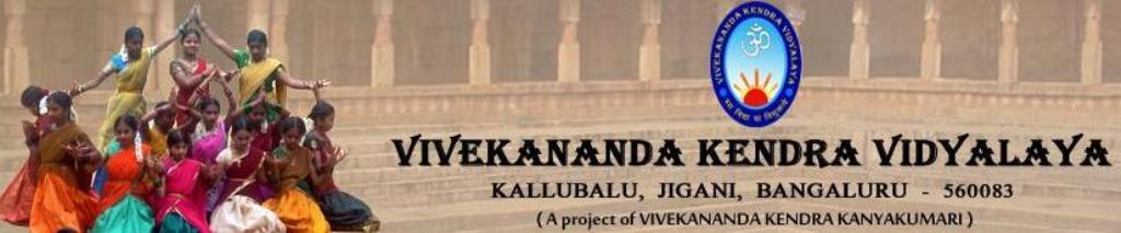 Vivekananda Kendra Vidyalaya Kallubalu