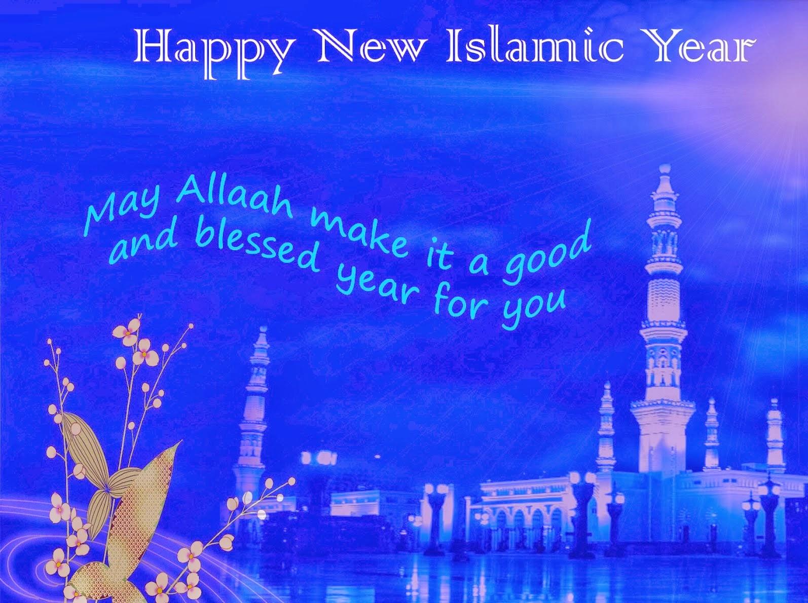 Gambar Ucapan Selamat Tahun Hijriah 1436H Happy Islamic New Year 2014