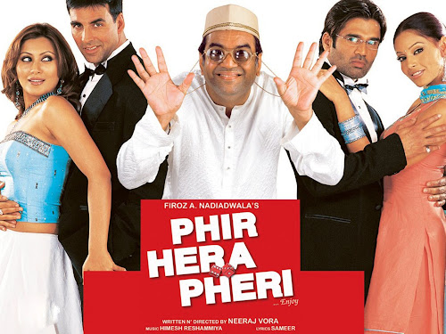 Phir Hera Pheri (2006) Movie Poster