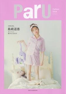 [島崎遥香] ParU