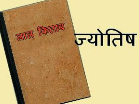 Features of Lal Kitab Astrology