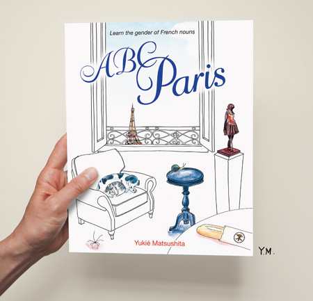 ABC Paris by Yukié Matsushita