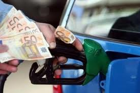 Βρείτε το πιο φθηνό βενζινάδικο της περιοχής σας