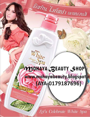 MISTINE SERUM LOTION WHITE SPA