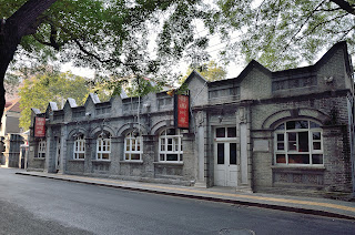 Former French Post Office on Dongjiaominxinag