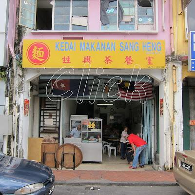 Teochew Noodles Johor