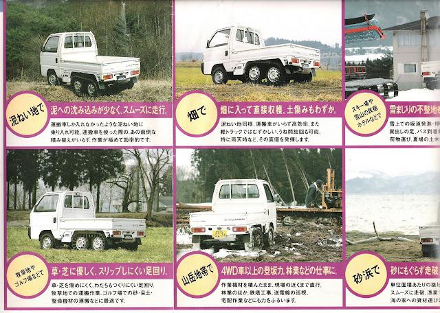 Honda Acty Crawler, ciekawe japońskie auta