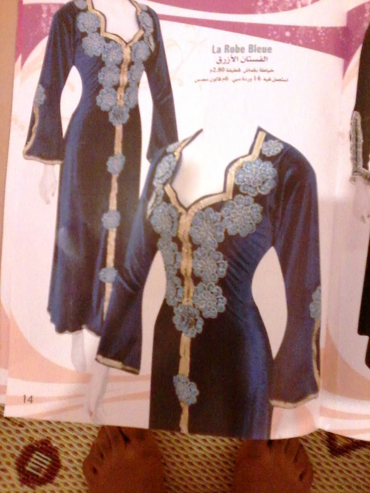 robe d'interieur magazine lamisse été 2013 gandoura