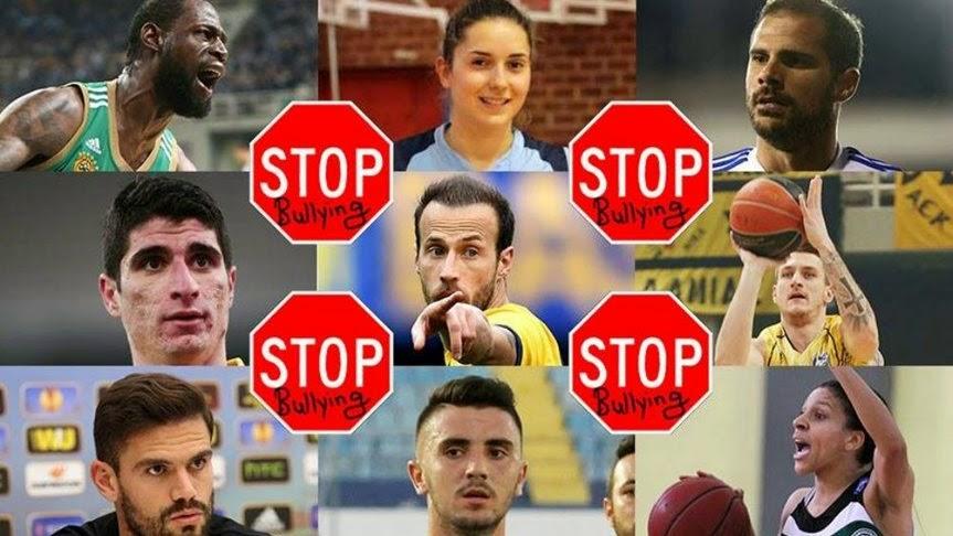 Σοκάρουν οι μαρτυρίες εννιά αθλητών για bullying!