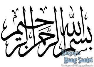 Lafadz Bismillah
