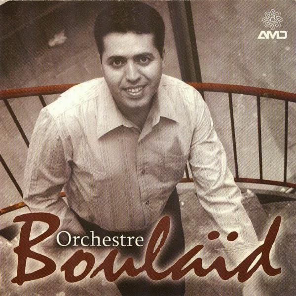 Orchestre Boulaid-Allah Ghaleb Ya Taleb