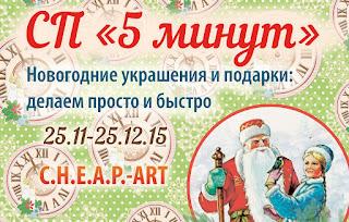 http://ckvorets.blogspot.ru/2015/11/1-5-2511-0212.html#more