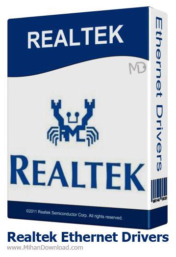برنامج تعريف اى كرت صوت Realtek High Definition Audio Driver R2.04