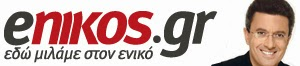 http://www.enikos.gr/