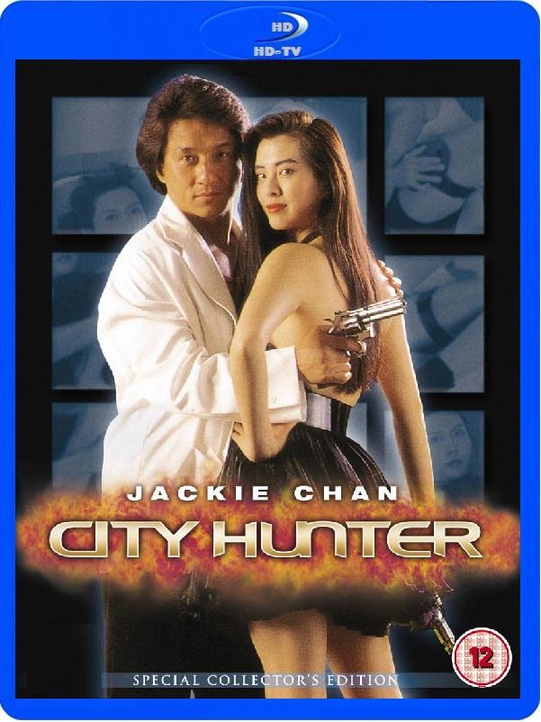 City Hunter 1993 Dual Audio Hindi Chi BRRip 720p