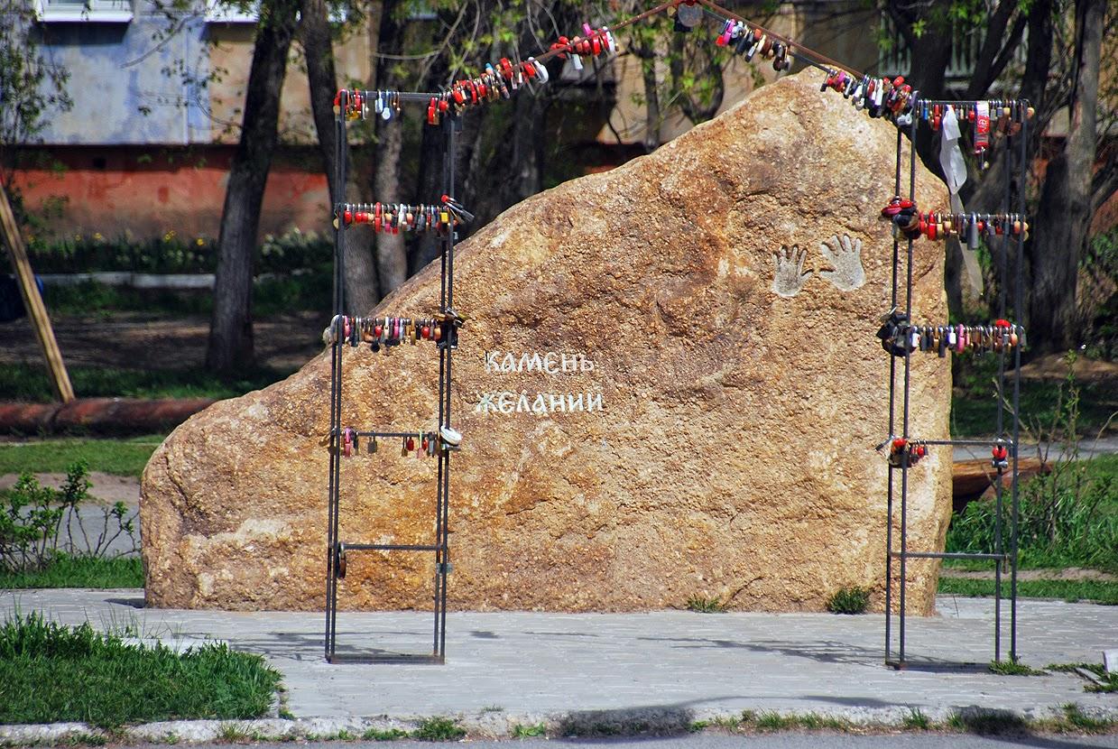 Камень желаний в Березниках