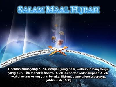Gambar Salam Maal Hijrah Bumi dan Al-Quran