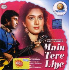 Main Tere Liye 1988 Hindi Movie Watch Online