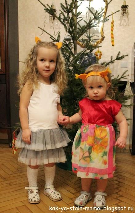 готовимся к новому году, новогодние наряды для девочек, наряды для девочек