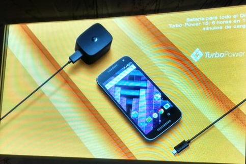 Motorola unveiled New Moto G Turbo in Mexico