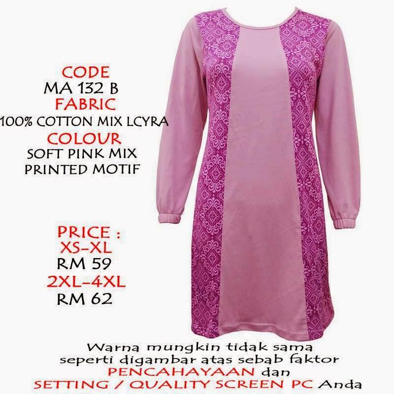 T-shirt-Muslimah4u-MA132B