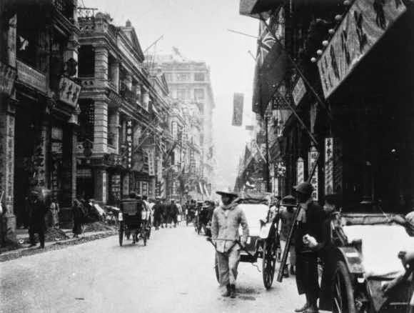 Antiguo Hong Kong colonial