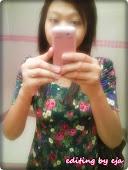 ♥Nizatul Liana♥