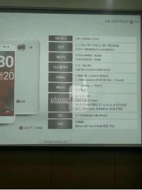 Inilah Spesifikasi LG Optimus G Pro [Rumor], Inilah Spesifikasi LG Optimus G Pro, Spesifikasi LG Optimus G Pro [Rumor], Spesifikasi LG Optimus G Pro, Inilah LG Optimus G Pro, LG Optimus G Pro