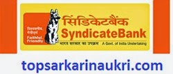 bank-jobs, bank-jobs-in-syndicate-bank, syndicate-bank-recruitment