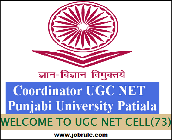 Punjabi University Patiala (Venue Code 73) CBSE UGC NET December 2014 Sub Centre Wise Seat Plan/Allotments