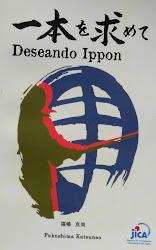 Deseando  Ippon