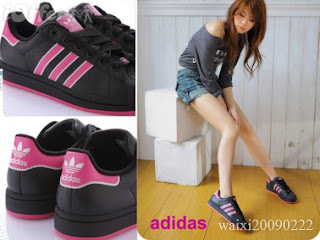 Adidas Women Shoes Outfit